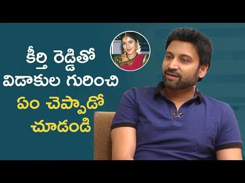 Xxx Mp4 Sumanth About Divorce With Keerthi Reddy Sumanth Latest Interview Telugu FilmNagar 3gp Sex