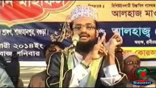 শেখ হাসিনার চেহারাটা দেখলেই গোনা হবেঃ মওলানা আবদুল্লাহ আল আমিন,
