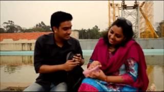 Mitthe prem (মিথ্যা প্রেম)