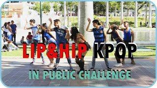 [KPOP IN PUBLIC CHALLENGE VENEZUELA] HyunA(현아) - Lip & Hip Dance Cover [TRAINEES COMPANY]