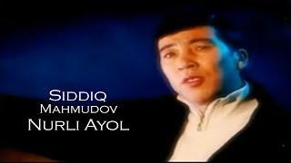 Siddiq Mahmudov - Nurli nurli | Сиддик Махмудов - Нурли нурли
