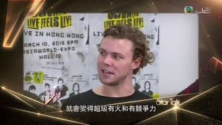 5 Seconds of Summer Exclusive Interview in Hong Kong | Star Talk