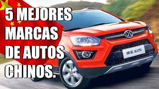 5 MEJORES MARCAS DE AUTOS CHINOS