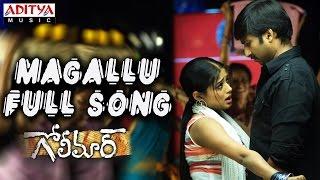 Magallu Full Song ll Golimaar Movie ll Gopichand, Priyamani
