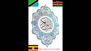 18. Al Kahf