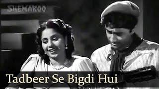 Baazi - Tadbeer Se Bigadi Huyee Taqdeer - Dev Anand,Geeta Dutt