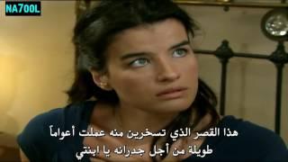 مسلسل عاصي الحلقة 28 مترجمة بالعربية Full HD