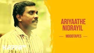 Ariyaathe Nidrayil - Suresh Gangadharan - Moodtapes - Kappa TV