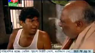 Bangla Natok Harkipta Part 60