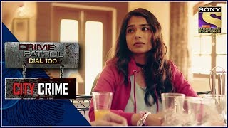 City Crime | Crime Patrol | ऑनलाइन घोटाला | Mumbai