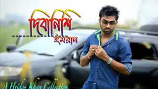 imran ar new song debanise