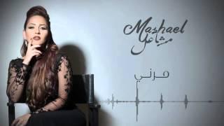 مشاعل - مرني (حفلة)