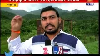Raigad,Mamdapur Forest Distroy Cause Of Violation