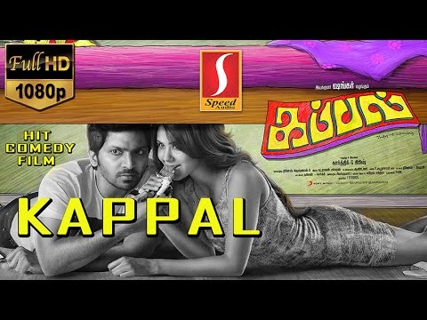 Kappal tamil full movie   tamil full comedy Film   tamil movie 2015   full hd 1080