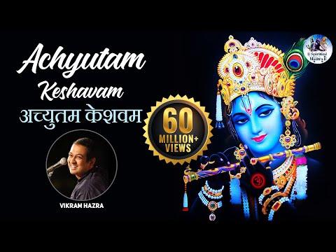 Xxx Mp4 Achyutam Keshavam Krishna Damodaram 3gp Sex