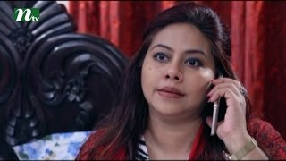 Bangla Natok Akasher Opare Akash (আকাশের ওপারে আকাশ) l Episode 45 l Shomi Kaiser, Jenny, Asad, Sahed