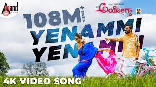 Ayogya | Yenammi Yenammi | New 4K Video Song 2018 | Sathish Ninasam | Rachitha Ram | Arjun Janya