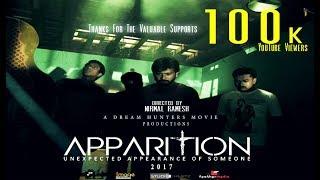 """ആത്മാവ്  എന്നത് ഒരു സങ്കൽപ്പമാണോ?   Malayalam Short film """"APPARITION"""" with untold LOVE and Mystery"""