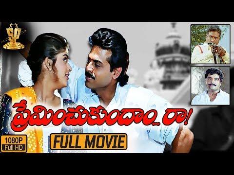 Xxx Mp4 Preminchukundam Raa Telugu Movie Full HD Venkatesh Anjala Zaveri Srihari Suresh Productions 3gp Sex