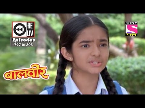 Xxx Mp4 Weekly Reliv Baalveer 02nd Dec To 08th Dec 2017 Episode 797 To 803 3gp Sex