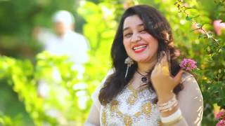 Pashto New Songs 2017 Zarka Khan Official New HD Song Coming Soon