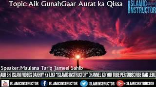 Aik Aurat ka Qissa jo Larkiyan Supply Karti the   Maulana Tariq Jameel Bayan
