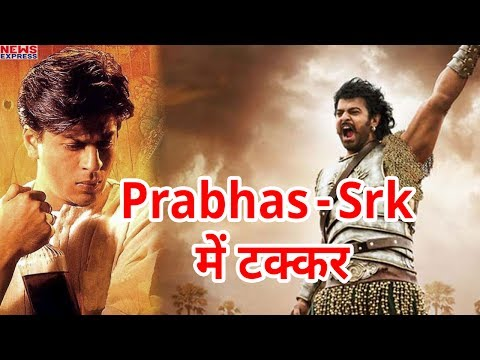Bahubali को मिलेगी Srk से टक्कर, आ रहा है Devdas