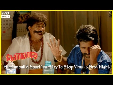 Desingu Raja Tamil Movie | Scenes | Singampuli & Soori Team Try To Stop Vimal's First Night