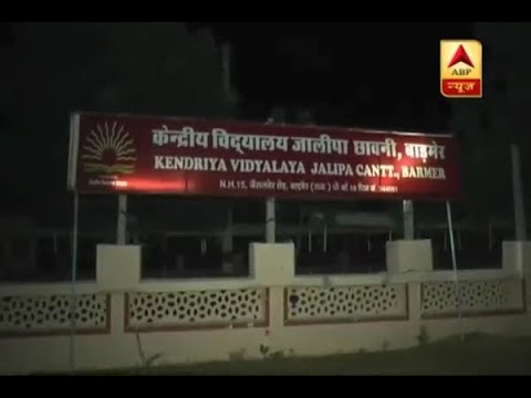Xxx Mp4 Shocking 6 Year Old Raped In Kendriya Vidyalaya Of Rajasthan S Barmer 3gp Sex
