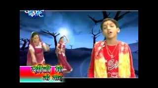 Ashish Pandey ayush by Sitamarhi song ............