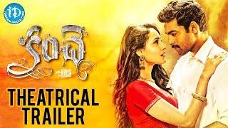 Varun Tej's Kanche Movie Theatrical Trailer - Pragya Jaiswal    Krish    Chirantan Bhatt
