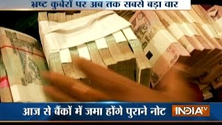 Modi Govt Gives a Big Blow to Black Money Holders, Submit or Treat it as Crap
