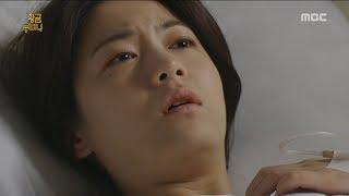 [Golden Pouch] 황금주머니 122회 - Ji Soowon transplants heart to Ryu Hyoyoung 20170601