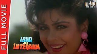 Ishq Aur Inteqaam (1993) | Raza Murad, Krishan Dhawan, Shakti Kapoor, Amita Nangia