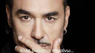 Notis Sfakianakis-Τί του λες και τί σου λέει (στίχοι)