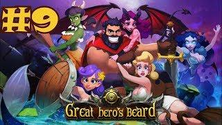 Great Hero's Beard - Episode 9