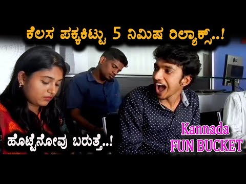 Xxx Mp4 Mr ARJUN B Sc Very Funny Interview Kannada Fun Bucket Kannada Comedy Videos Top Kannada TV 3gp Sex
