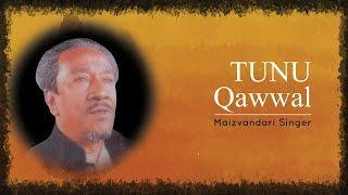 Aawale Akere Baba Tui re Tui | Tunu Qawwal