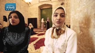 Masjid al-Aqsa Ramadan 2016: Journey of a Lifetime, JOIN US!