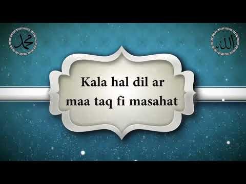 Lagu Termerdu Deen Assalam (Sulaiman Al-Mughni)