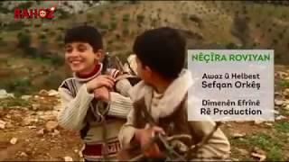 """أغنية """"Nêçîra Roviyan"""" للفنان #صفقان_أوركيش #عفرين."""