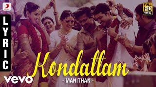 Manithan - Kondattam Lyric | Udhayanidhi Stalin, Hansika | Santhosh Narayanan