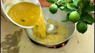 গন্ধরাজ লেবু পাতা দিয়ে গ্রাম বাংলার ঐতিহ্যগত দুর্দান্ত এক রেসিপি   Delicous Yellow Split Peas Recipe