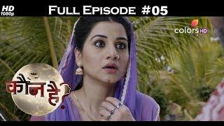 Kaun Hai ? - 7th July 2018 - कौन है ? - Full Episode