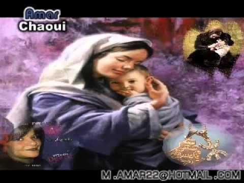 Cheba Djamila Youma Youma YouTube