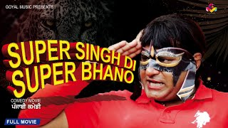 Latest Punjabi Movie 2017 | Super Singh Di Super Bhano | New Punjabi Movie 2017 | Goyal Music