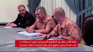 الأسد: دعم حلفائنا ساعد على تحقيق التقدم العسكري