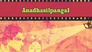 Malayalam Full Movie Anadhasilpangal | #MalayalmFilm | Malayalam Movies Online | Old Malayalam Film