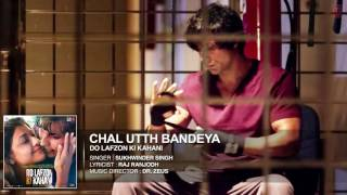 Chal Utth Bandeya Full Audio Song | DO LAFZON KI KAHANI | Randeep Hooda, Kajal Aggarwal | T-Series
