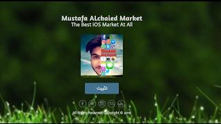 تحميل التطبيقات و الالعاب المدفوعة و تطبيقات البلس و الالعاب المهكرة بدون جيلبريك و كومبيوتر iOS 10